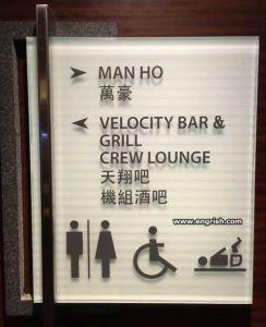man-ho