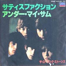Rolling-Stones-Satisfaction-123745