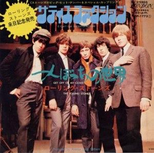 Rolling-Stones-Satisfaction-147441