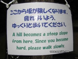 since-you-become-hard
