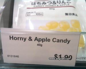 horny-and-apple-candy