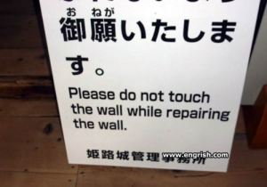 repairing-wall