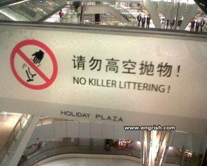 no-killer-littering