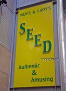 mens-and-ladies-seed