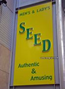 mens-and-ladies-seed
