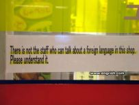 there-is-not-the-staff