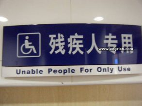 unable-people