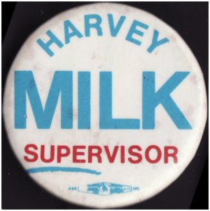 milk-supervisor button