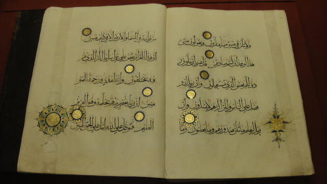 https://humidfruit.wordpress.com/2008/01/02/some-books-at-the-turkish-and-islamic-arts-museum-istanbul-complete-archive/