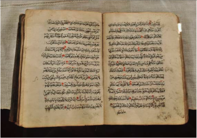 Qur'an with Turkish translation / Incomplete at the beginning and at the end. Missing at the beginning of the Mushaf are Surah al-Fatiha, Surah al-Baqara and the first twelve ayahs of Surah Ali Imran, and at the end 14 short surahs following the Surah al-Adiyat.