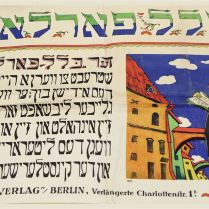 An advertising poster as part of a rediscovered Jewish collection, long thought to have been destroyed during World War II, is pictured in the Lithuanian national library in Vilnius