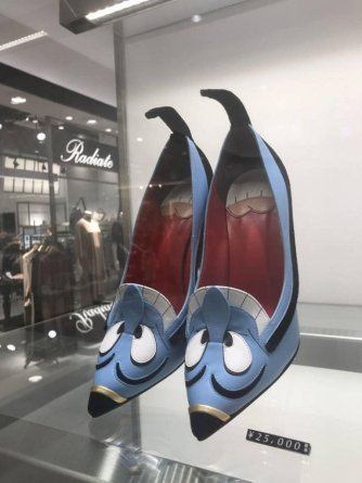 shoe1565891904_l2dpwr0ik1